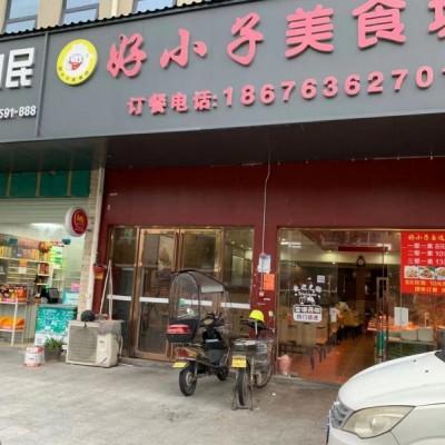 宝安区福永蚝业路快餐店转让W