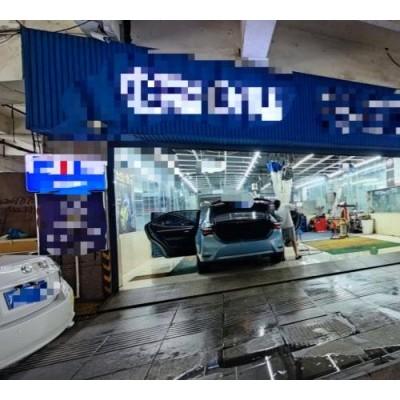 转让开福区湘江世纪城大型小区临街汽车维修美容门店 优价转让