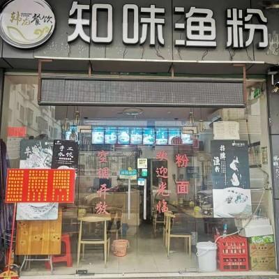 光明区田寮工业区门口餐饮店转让