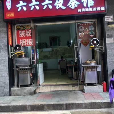 罗湖笋岗盈利餐饮店w