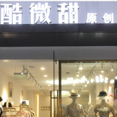 龙华区大浪品牌服装店旺铺转让W