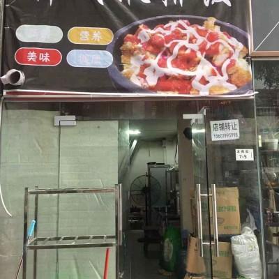 南山区西丽街道丽苑二村韩式嫩排饭外卖店转让W