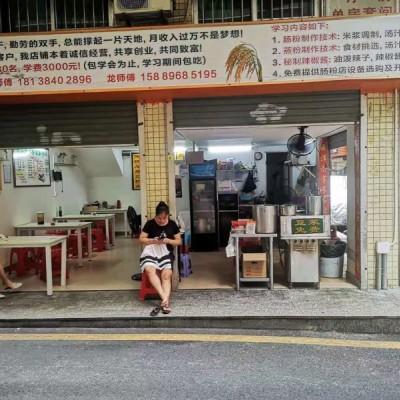 龙华区营业中的肠粉店转让,门头大,显眼,入住率高。
