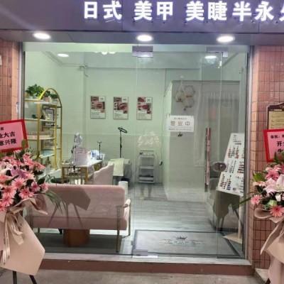 深圳市光明区玉律村四区七巷11号美容美甲店转让w