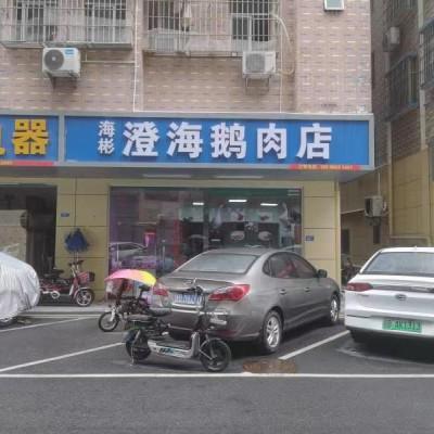龙华区大浪街道社区大,位置好的餐饮店转让W