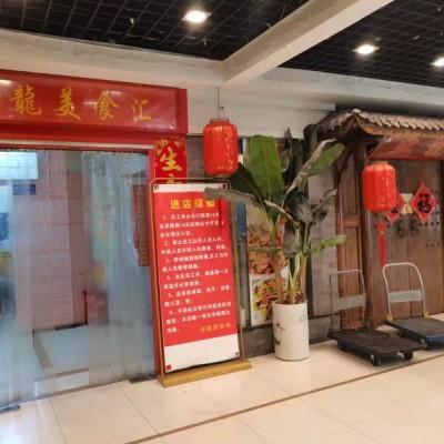 上海五角场旺铺转租 适合外卖 半送设备