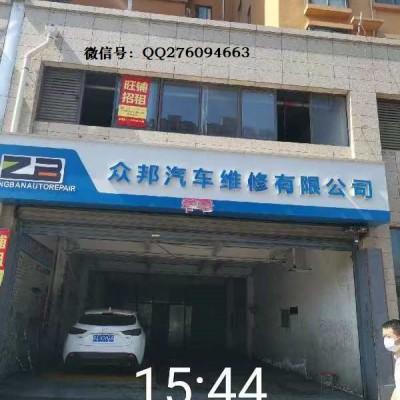 陕西省西安市昆明路地铁口沿街社区330平上下2层独立产权商铺