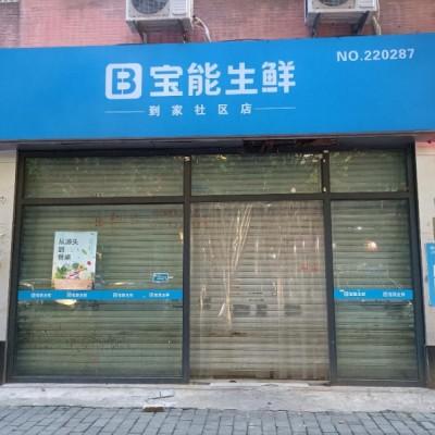 房主转让重庆江北南桥寺临街超市生鲜商铺商铺