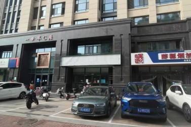 特佳铺编号21236沧州市运河区一世界C座写字楼出租