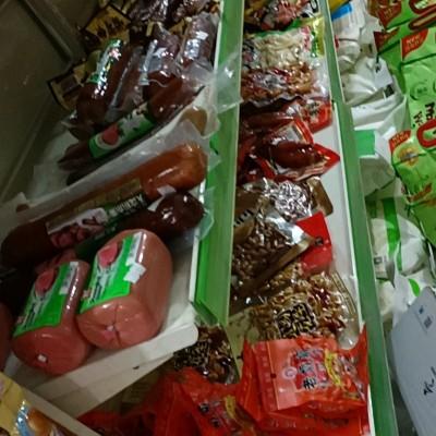 北京周边廊坊大厂孔雀城温莎郡学区社区超市转让