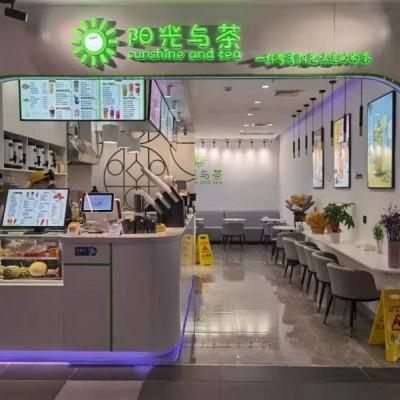龙岗西环路钧濠Mix park购物广场奶茶店转让W