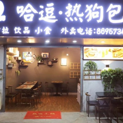 南山区西丽官龙村第一工业区小吃店转让W