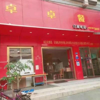 龙岗南湾餐饮店转让