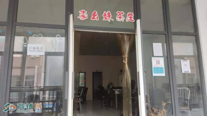 龙泉驿最便宜的茶楼转让  两个小区门口老客户多
