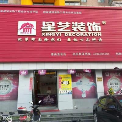 出租浦东惠南临街门面