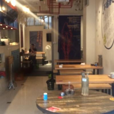 林鲜生虾烤店
