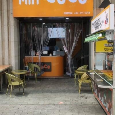 郫都龙湖时代天街 奶茶店一天几百单