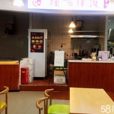 锦江区 美食城店铺 位置好 人流高