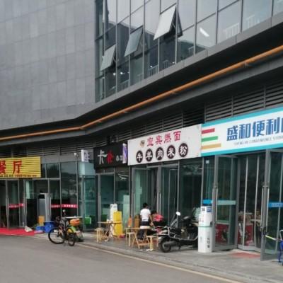 双流航空港锦和汽车商业中心临街商铺
