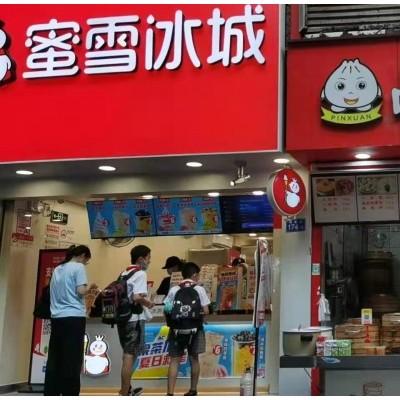 福田区福星路品轩汤包店转让无行业限制W