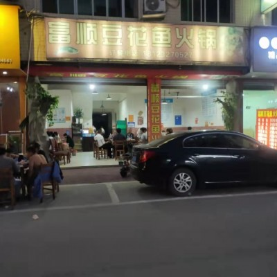 温江区大学城交苑后街临街商铺转让