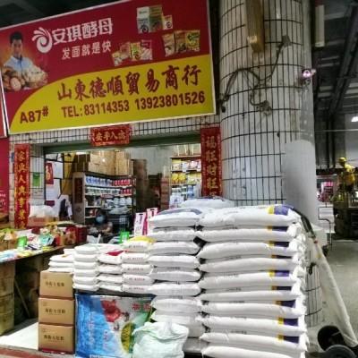 W福田农贸批发市场20年老店 生意稳定接手可盈利