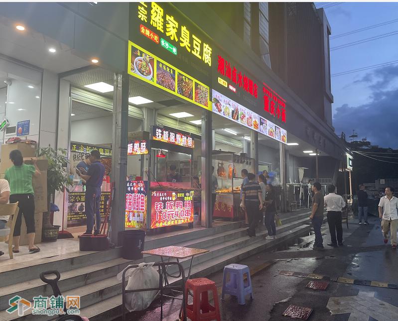 宝安区沙井街道小吃店转让W
