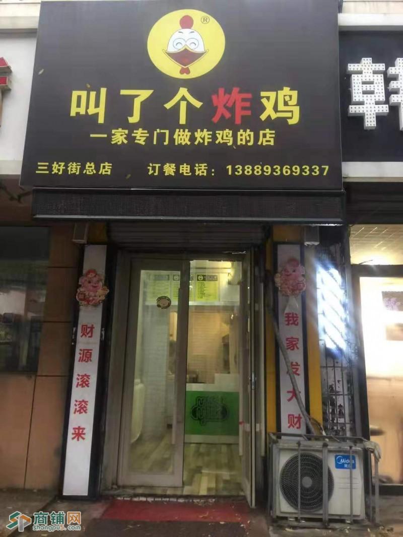 和平区叫了个鸡餐饮店外卖店出兑单量高
