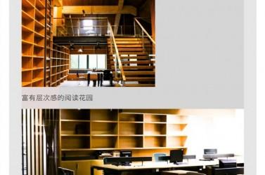 万家丽广场人民东路芙蓉区政府1600㎡办公室与400㎡私人会馆 整 层 出 租