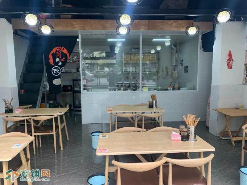 成华区  东北饺子馆转让 周围小区对面商业街