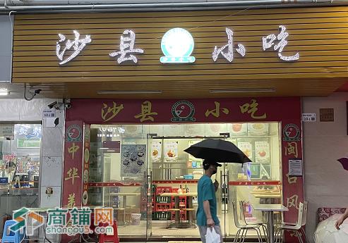 龙岗街道南联社区宝龙小区餐饮店转让w