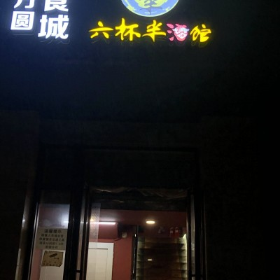大兴黄村龙河路商业街店铺