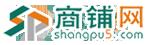 中国商铺网站内搜索